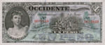 Guatemala, 1 Peso, S-0175b