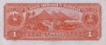 Guatemala, 1 Peso, S-0116