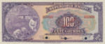 Haiti, 100 Gourde, P-0184s Sign.2