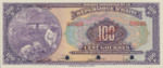 Haiti, 100 Gourde, P-0184s Sign.3