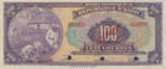 Haiti, 100 Gourde, P-0184s Sign.1