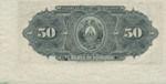 Honduras, 50 Peso, P-0027p