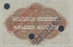 India, 1 Rupee, S-0261s v2