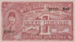 Indonesia, 1 Rupiah, S-0182a