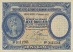 Hong Kong, 1 Dollar, P-0172a