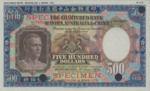 Hong Kong, 500 Dollar, P-0059ct