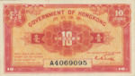 Hong Kong, 10 Cent, P-0315b