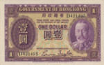 Hong Kong, 1 Dollar, P-0311