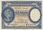 Hong Kong, 1 Dollar, P-0172c