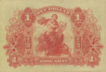 Hong Kong, 1 Dollar, P-0155b