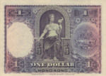 Hong Kong, 1 Dollar, P-0172b