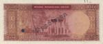 Iran, 1,000 Rial, P-0075s