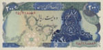 Iran, 200 Rial, P-0113a