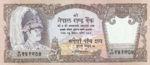 Nepal, 500 Rupee, P-0035b,B237c