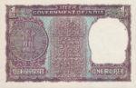 India, 1 Rupee, P-0066