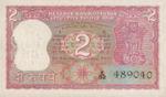India, 2 Rupee, P-0067b