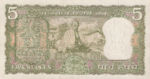 India, 5 Rupee, P-0068a