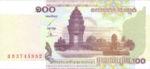 Cambodia, 100 Riel, P-0053a,NBC B16a