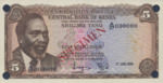Kenya, 5 Shilling, P-0006s,CBK B6as