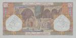 Lebanon, 10 Livre, P-0050s,BSL B20as3