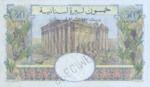 Lebanon, 50 Livre, P-0052s