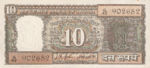 India, 10 Rupee, P-0069a