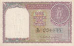 India, 1 Rupee, P-0073