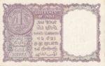 India, 1 Rupee, P-0075b