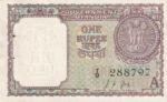 India, 1 Rupee, P-0076a