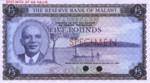 Malawi, 5 Pound, P-0004ct,RBM B4t