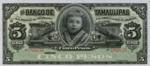 Mexico, 5 Peso, S-0429r