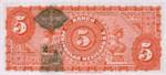 Mexico, 5 Peso, S-0465a
