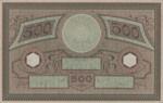 Netherlands Indies, 500 Gulden, P-0064