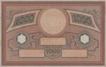 Netherlands Indies, 1,000 Gulden, P-0065