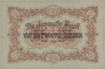 Netherlands Indies, 25 Gulden, P-0062A
