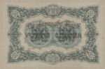 Netherlands Indies, 50 Gulden, P-0062B
