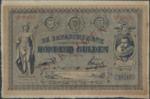 Netherlands Indies, 100 Gulden, P-0056s
