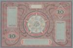 Netherlands Indies, 10 Gulden, P-0062
