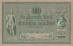 Netherlands Indies, 100 Gulden, P-0062CNew