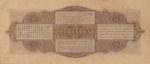 Netherlands Indies, 25 Gulden, P-0066A (NL)