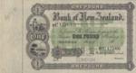 New Zealand, 1 Pound, S-0191s