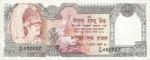 Nepal, 1,000 Rupee, P-0036b,B238c
