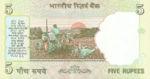 India, 5 Rupee, P-0088Ac