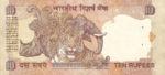 India, 10 Rupee, P-0089a