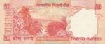 India, 20 Rupee, P-0089Aa