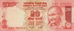 India, 20 Rupee, P-0096a