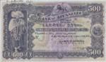 Ethiopia, 500 Thaler, P-0005s,BOA B5p