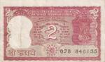 India, 2 Rupee, P-0053Ad