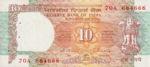 India, 10 Rupee, P-0088f