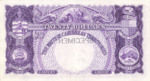 British Caribbean Territories, 20 Dollar, P-0005s,CB B5as